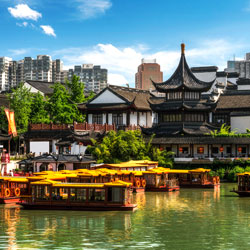 Cheap Flights  to Nanjing