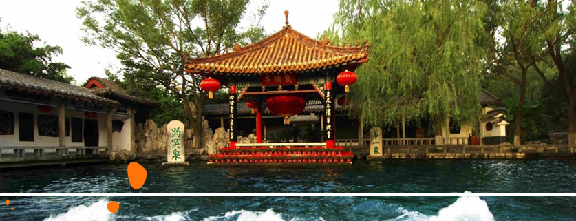 flights to Jinan From Cork